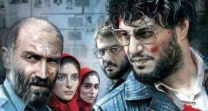 تماشای فیلم «ماجرای نیمروز: رد خون» در فیلم گردی