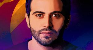 همه چیز در مورد احسان قربان زاده خواننده نسل امروز و دیروز