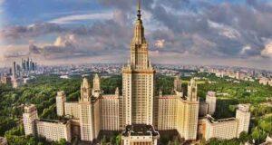 دانشگاه لومونسف مسکو
