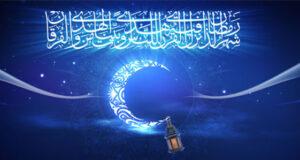 قبل از سفارش بنر تسلیت و بنر رمضان این مطلب را بخوانید!