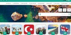 فاینداتور، قوی ترین راهنمای سفر به ترکیه در ایران