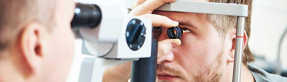 کلینیک چشم پزشکی - بیمارستان ابن سینا