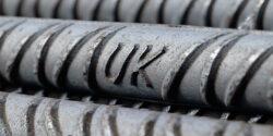 پر کاربرد ترین مقطع فولادی ساختمانی ( میلگرد )